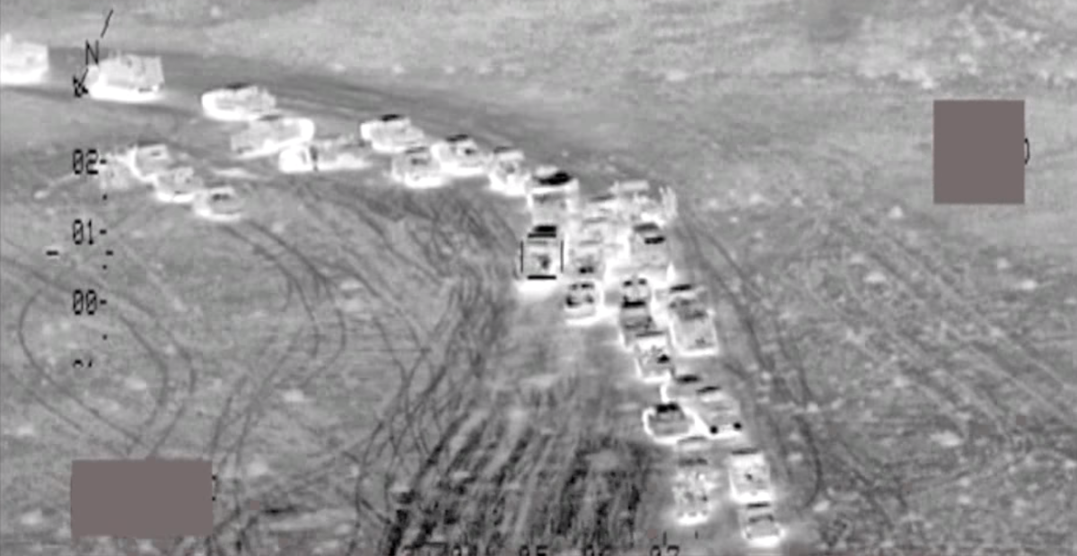 Iraqi MoD screenshot for primary picture