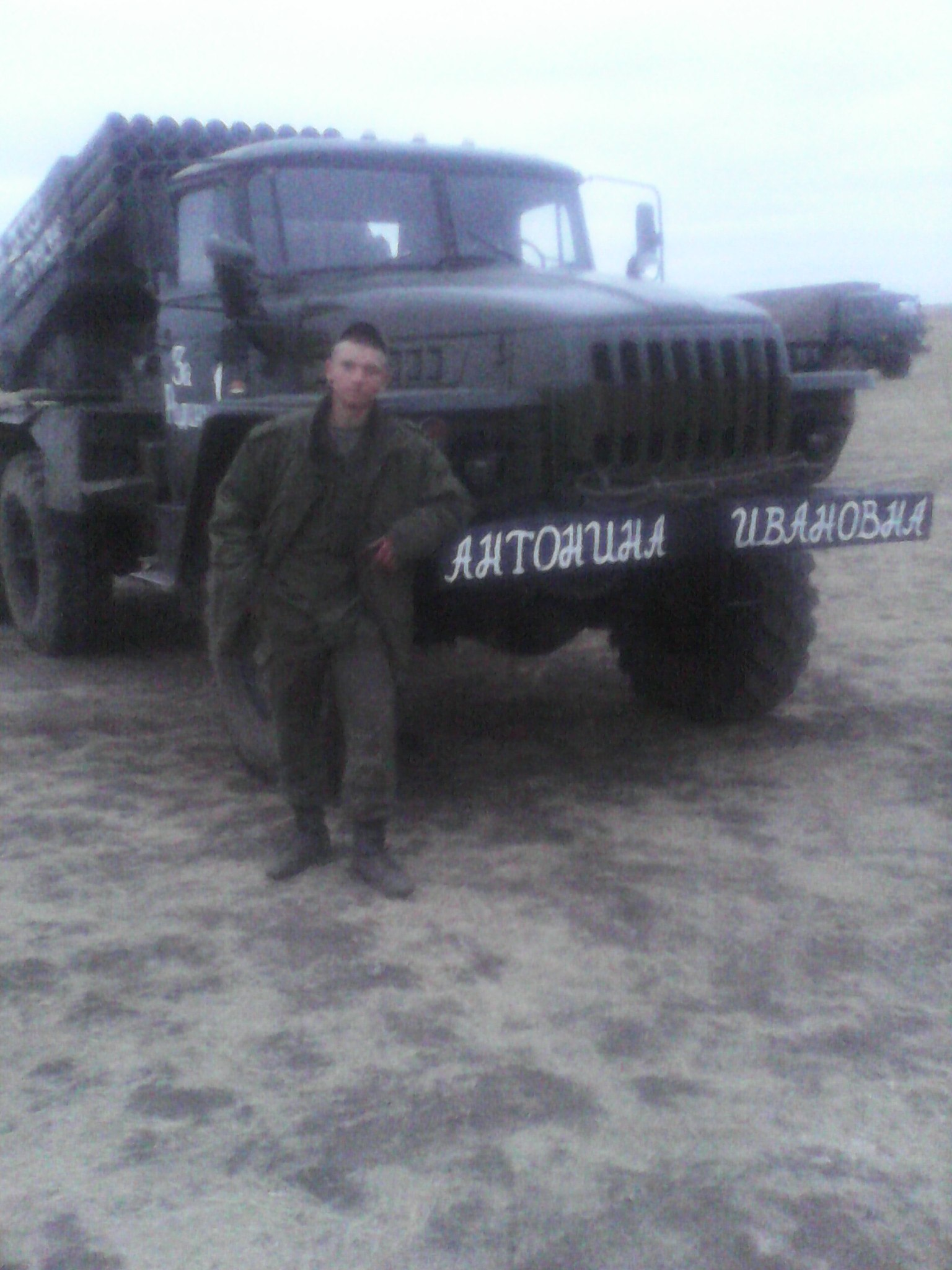 "MLRS BM-21 Grad with ""For the Motherland!"" on the right door and ""Antonina Ivanovna"" on the front bumper. The photographs are Russian servicemen of the 200th Brigade, Anatoly Gorshkov (who was serving at that time) and Nikolay Dugaev. There are archives (1, 2) of Gorshkov's VK pages with a report on his dismissal from the reactive artillery battalion of the 200th Brigade, and a photograph with a geotag from Pechenga). Archive / Original"