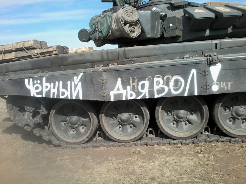 "T-72B3 tank with a yellow triangle and 800-number on the explosive reactive armor, with the inscription ""Black Devil"" on the right side. Archive / Original"