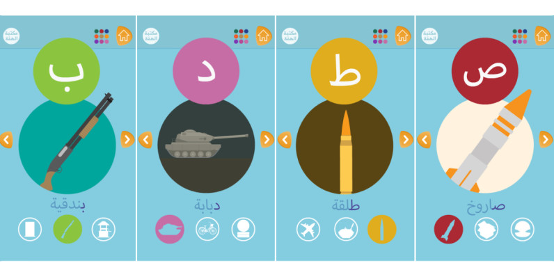 isis-alphabet-app-796x398
