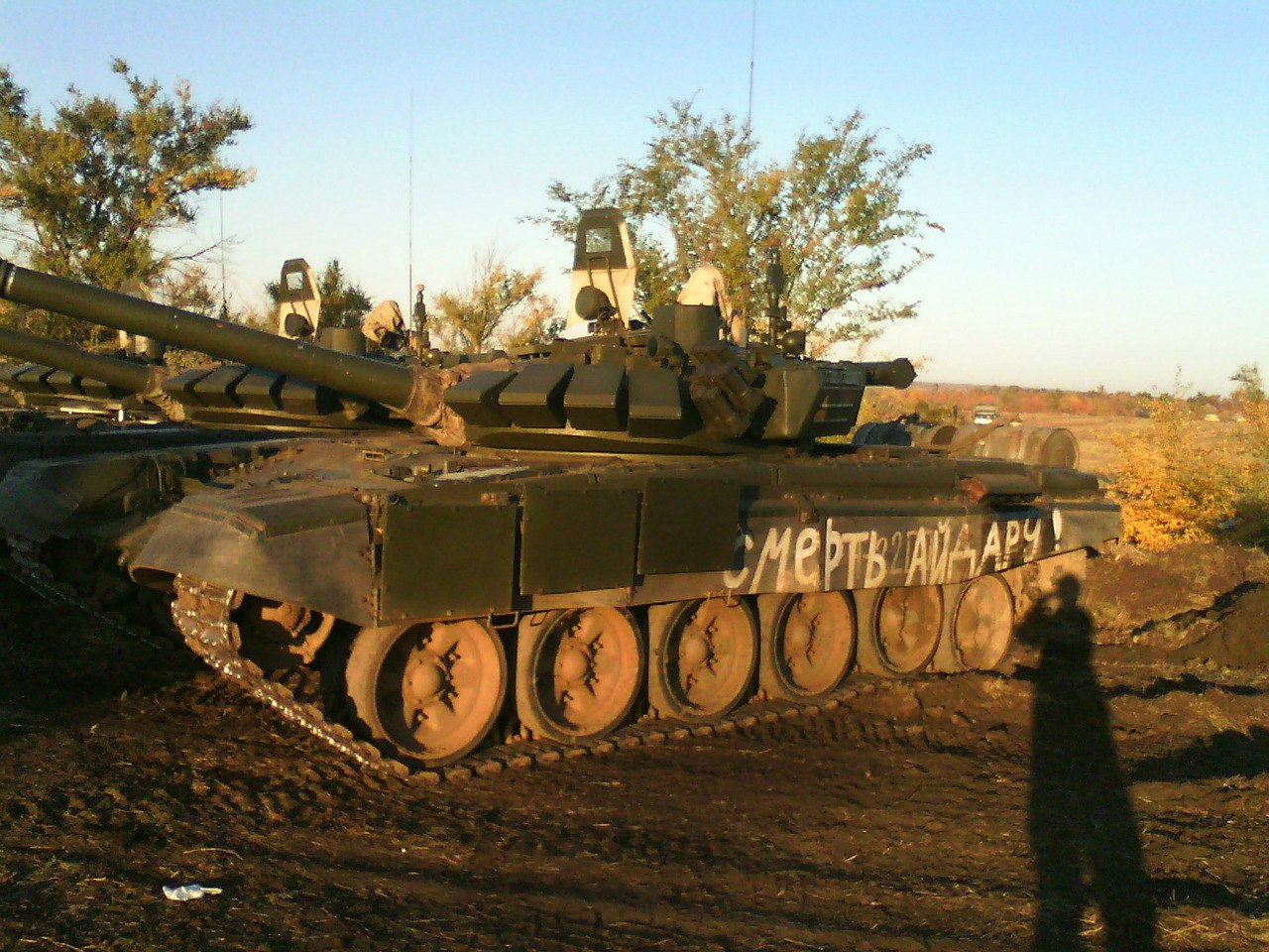 """T-72B3 tank without a number, with the inscription """"DEATH TO AIDAR"""" on both sides. Archive / Original"""