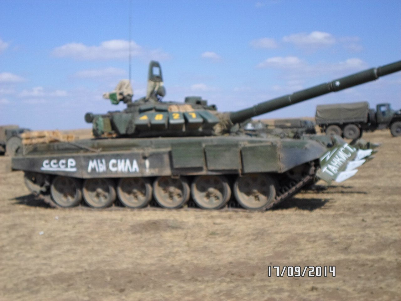"""T-72B3 tank with the number """"827"""" and the inscription """"USSR We are strong!"""" on the right side. Archive / Original"""