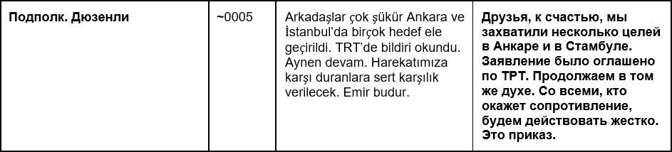 trans_49