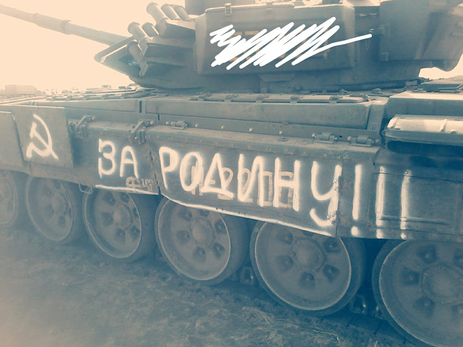 "Inscription ""FOR THE MOTHERLAND!!!"" from the left side (this is likely the same tank). The white scribbling was from the photograph's uploader, trying to hide the number. Archive / Original"