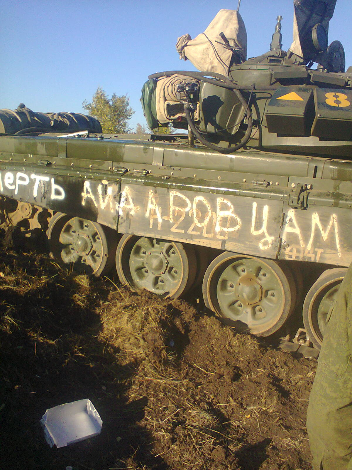 "T-72B3 tank with a yellow triangle and 800-number on the reactive explosive armor, with the inscription ""Death to Aidarites"" on the right side. Archive / Original"