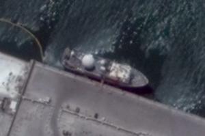USNS Invincible Back at Bahrain