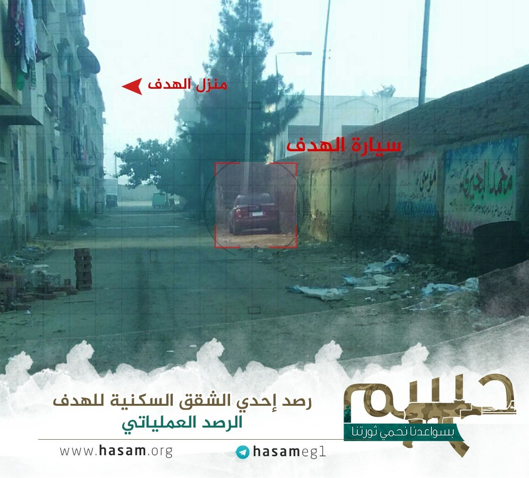 Image #2 points to al-Deeb's residence and his car [source]