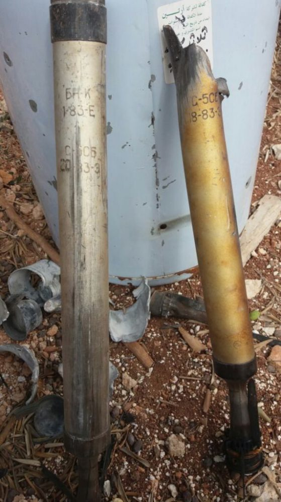 """Remains of unguided rockets C-5SB found at the site of the attack on the convoy (photograph from the """"Syrian Civil Defense,"""" published by the Washington Post)"""