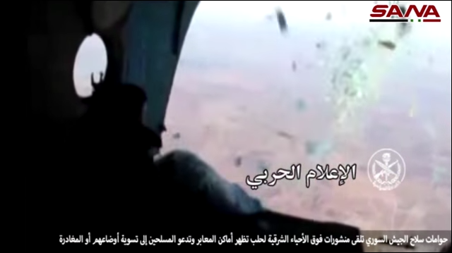 Figure 3 — Still from a SANA video allegedly showing leaflets being dropped above East Aleppo, Syria.
