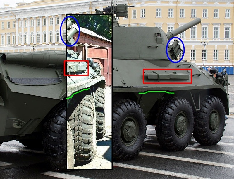 Comparison of the 2S23 Nona-SVK in Smoknikov's photograph with a Nona -SVK photographed in St. Petersburg.