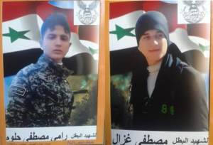 Lost Boys – Child Combatants of the Syrian Civil War