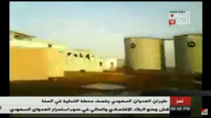 Update: Bombed Water Desalination Plant in Al-Mocha, Yemen