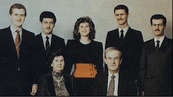 A Hafez al-Assad family portrait showcases his sons and daughter along with his wife, Aniseh Makhlouf