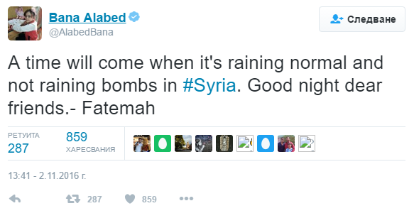 Image 18: Cached Tweet by @AlabedBana