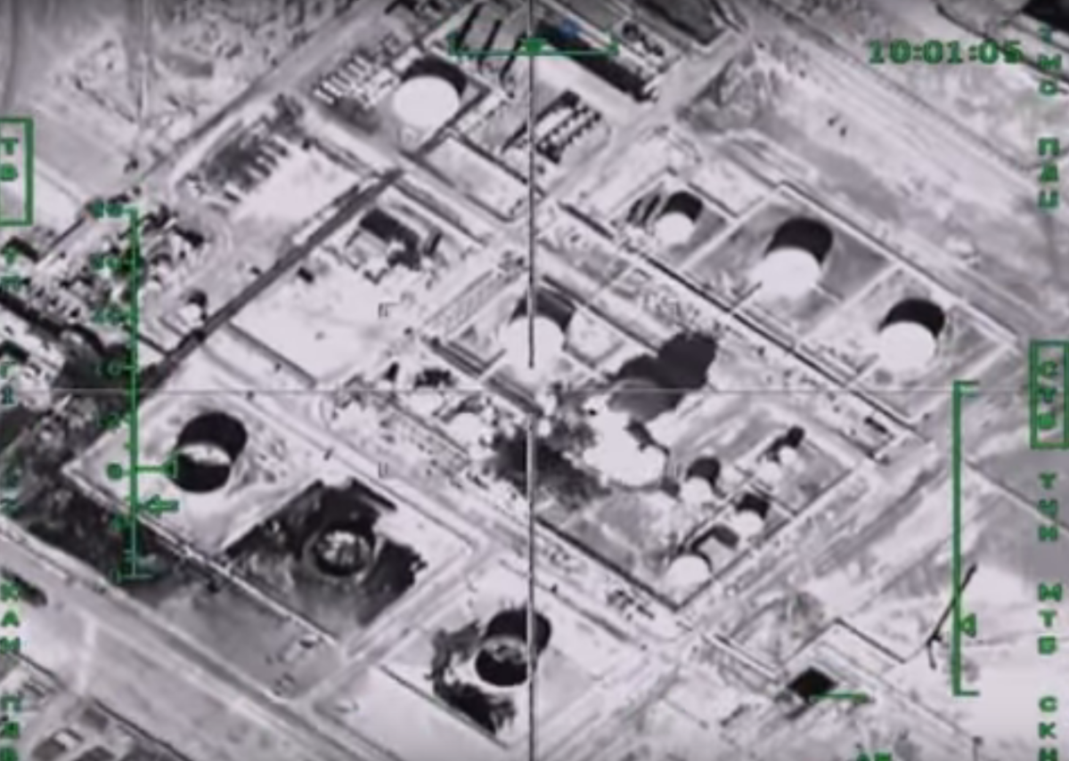 RuAF strike against Omar oil station, November 2015