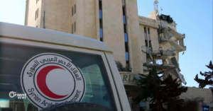 Assessing the Claim that the United States Bombed an Aid Headquarters in Syria