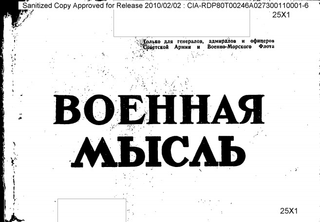 HISTINT: Unearthing declassified Soviet military journals in CIA archives