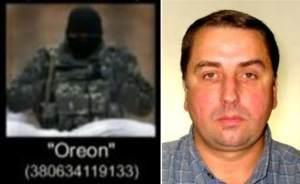 MH17 – Russian GRU Commander 'Orion' Identified as Oleg Ivannikov