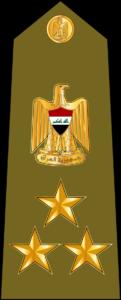 Verify An Iraqi Army Brigadier General shoulder insignia