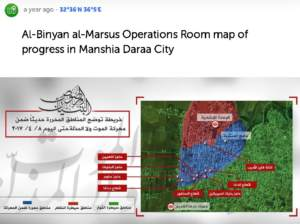 Bunyan al Marsous live map update