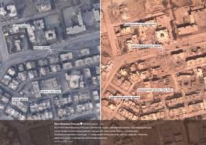 Schrödinger's Strike: Who Hit These Buildings in Raqqa, Syria?