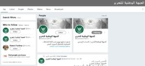 Search showing National Union Twitter presence of multiple accounts, including back ups