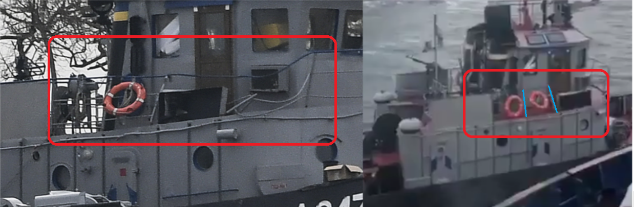 Image 3: Damage sustained to the starboard midship of the 'Yani Kapu'. (screenshot from ramming video)