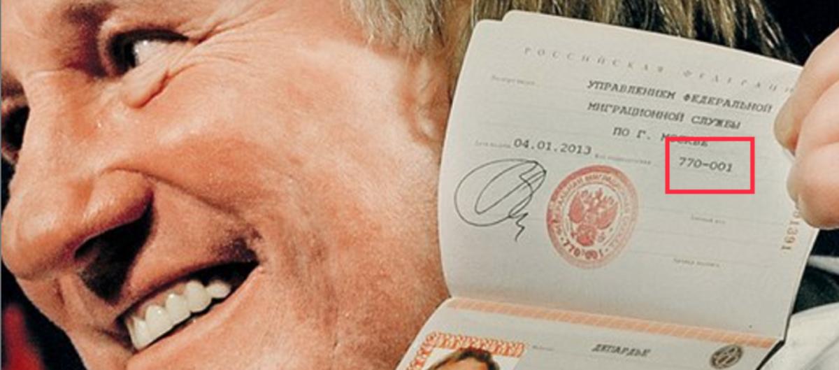 Wagner Mercenaries With GRU-issued Passports: Validating SBU's Allegation