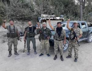 Syrian Turkmen Groups in Latakia: An Overview