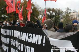 """""""Defend the White Race"""": American Extremists Being Co-Opted by Ukraine's Far-Right"""