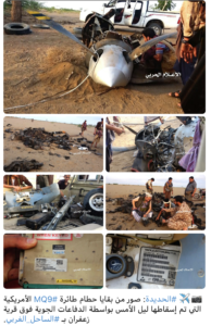 "How Do Yemen's Houthis & AQAP ""Counter"" Drones? A Look At Open Sources"