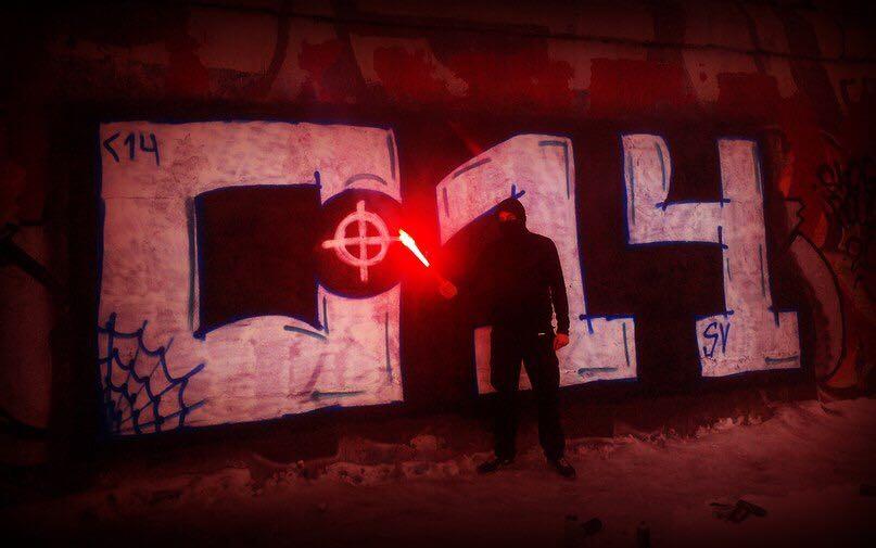 "Yes, It's (Still) OK To Call Ukraine's C14 ""Neo-Nazi"""