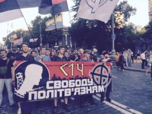 How to Mainstream Neo-Nazis: A lesson from Ukraine's C14 and an Estonian think tank