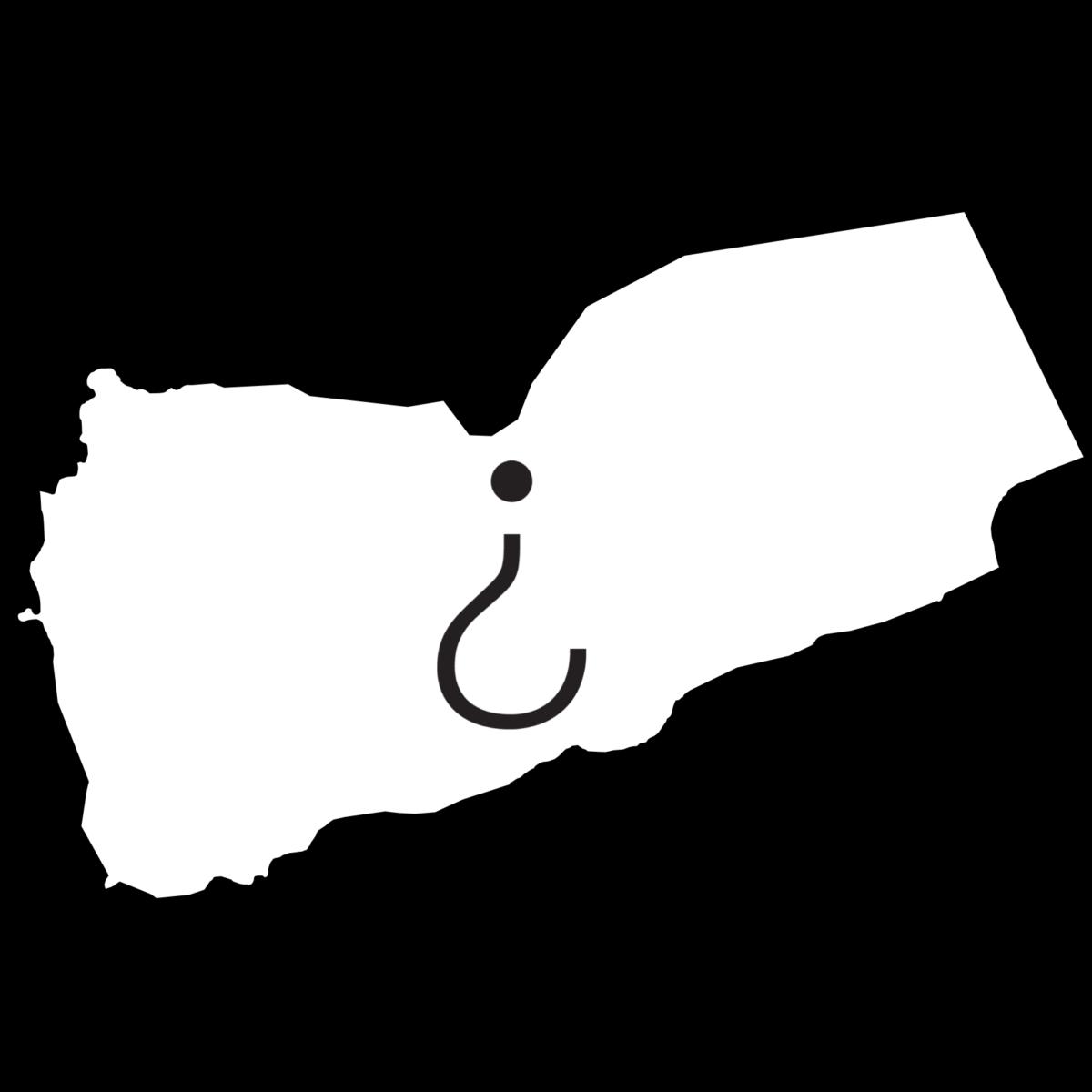 Yemen Project Release: Attacks Causing Grave Civilian Harm