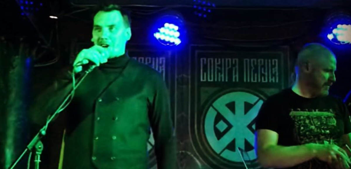 How to Mainstream Neo-Nazis: A Lesson from Ukraine's New Government