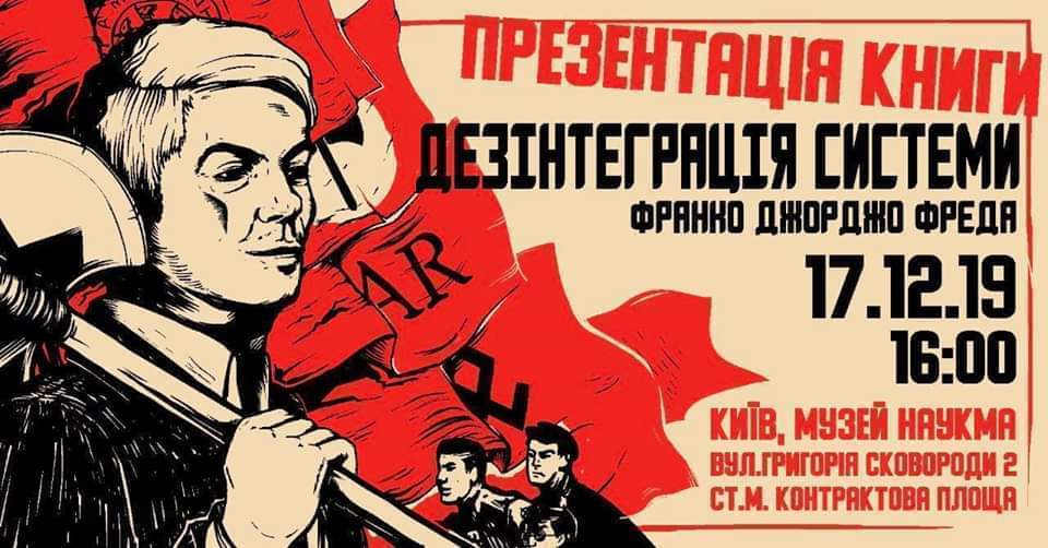 Ukraine's Far Right Is Boosting A Pro-Putin Fascist