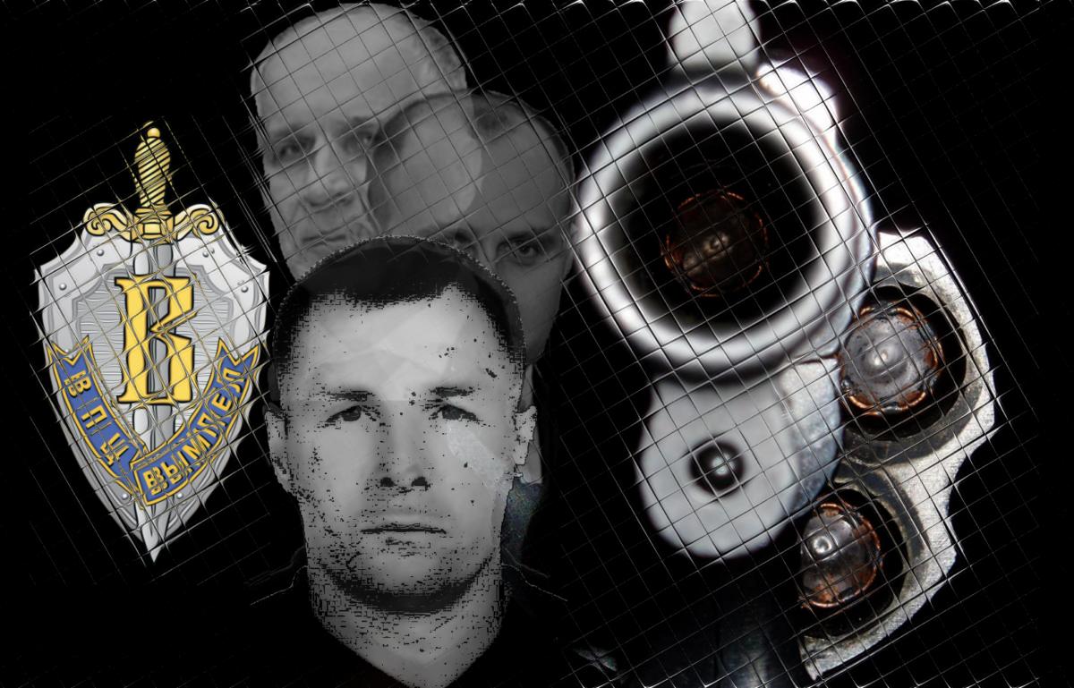 """""""V"""" For """"Vympel"""": FSB's Secretive Department """"V"""" Behind Assassination Of Georgian Asylum Seeker In Germany"""