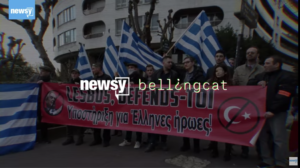 Lesbos And The Far Right: A Look By Newsy And Lighthouse Reports