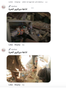 Posts on the Facebook page of Deir ez-Zor Free Radio