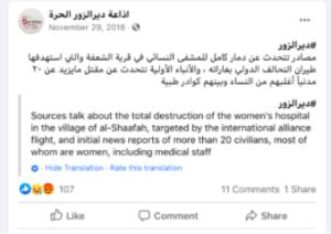 A Facebook post from Deir ez-Zor Free Radio