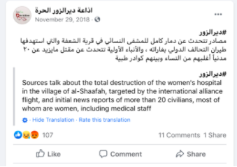 A Facebook post from Deir ez-Zor Free Radio