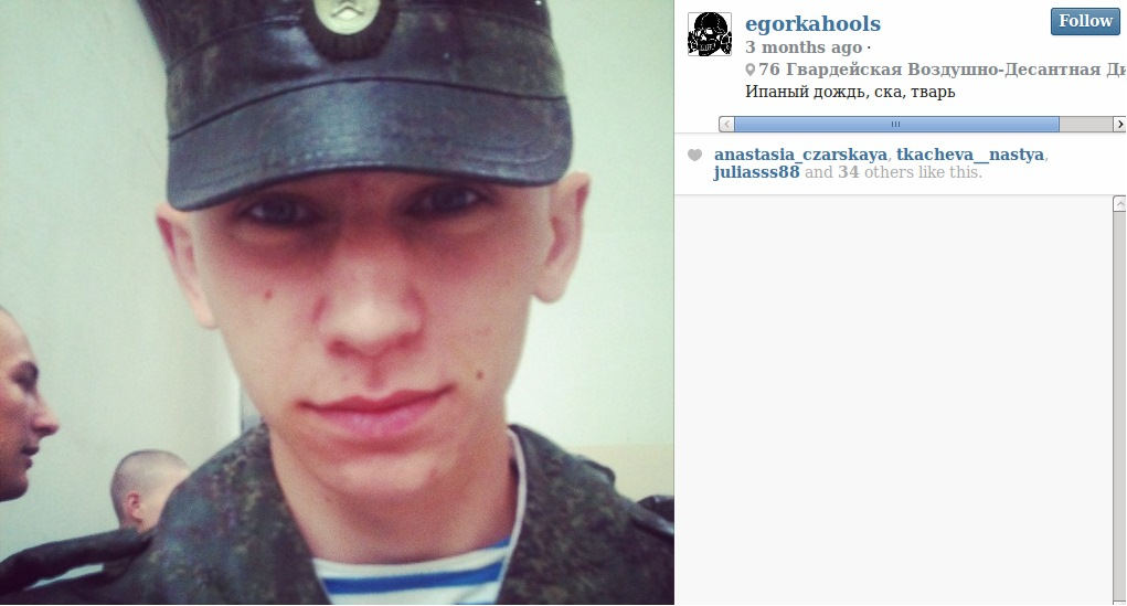 A selfie taken by Egor Lesnikov, geotagged with the base of the 76th Airborne Guards Division in Pskov
