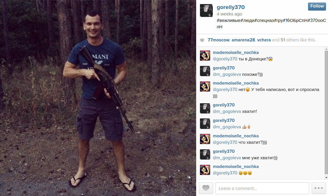 "Gorelyh is asked whether this picture was taken in Donetsk, he replies with a ""thumbs up"" emoji. [Source]"