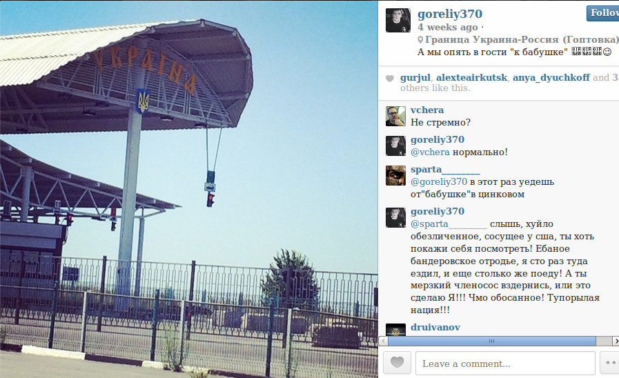 "The border crossing at Goptovka. The caption says ""We're going to visit ""grandmother"" again. [Source]"