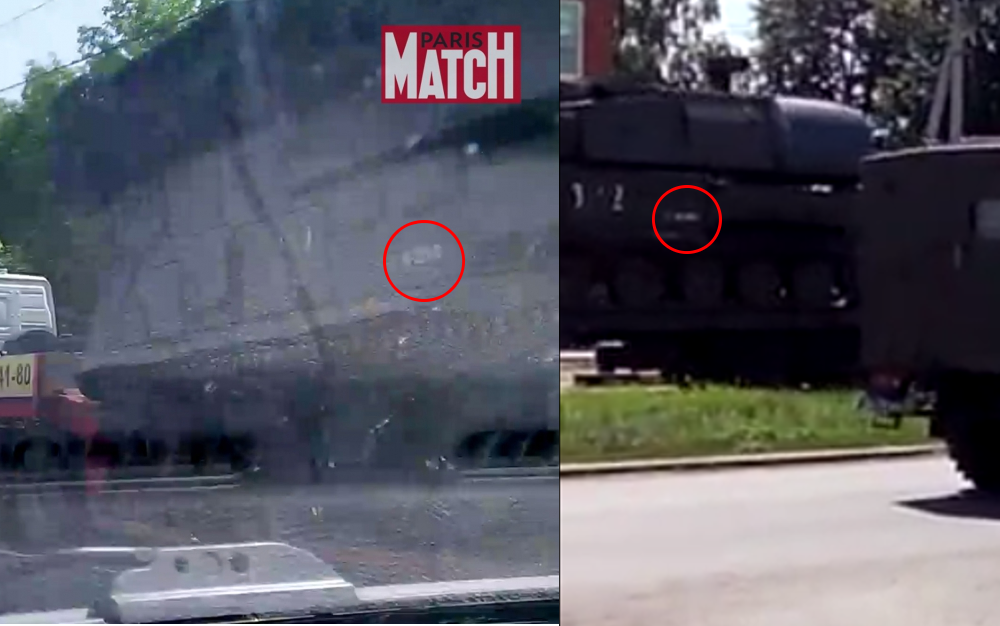 Left: Same Paris Match image as above. On the right: image from a video taken near the Magnit store in Alexeyevka on the 24th of June. [Source]