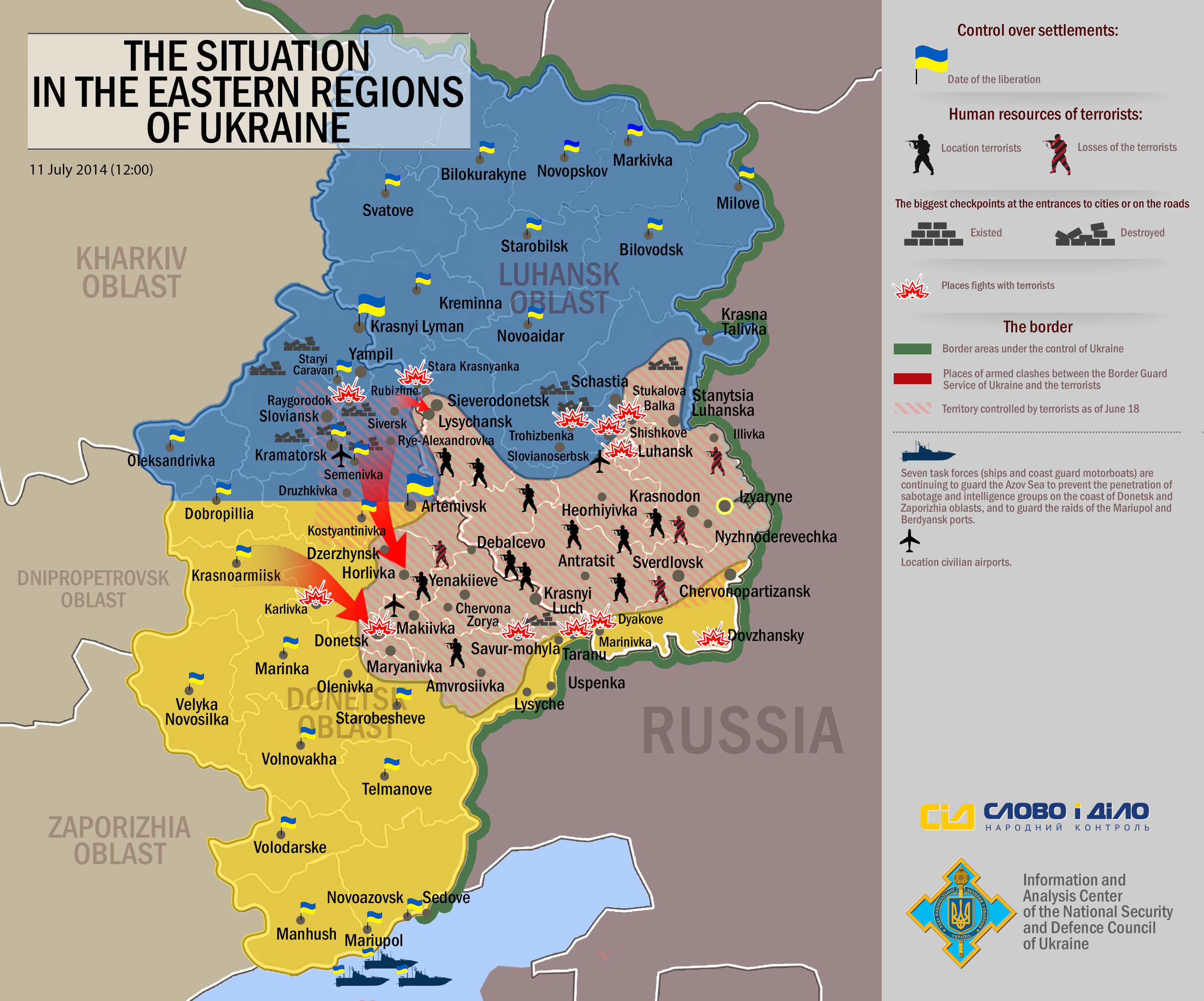 The situation in the eastern regions of Ukraine on 11 July 2014. Image courtesy of the National Security and Defense Council of Ukraine.