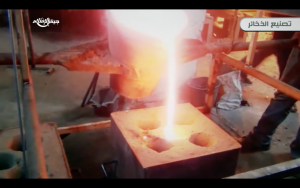 4. Molten metal is poured into the mold