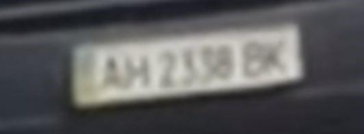 an2338vk