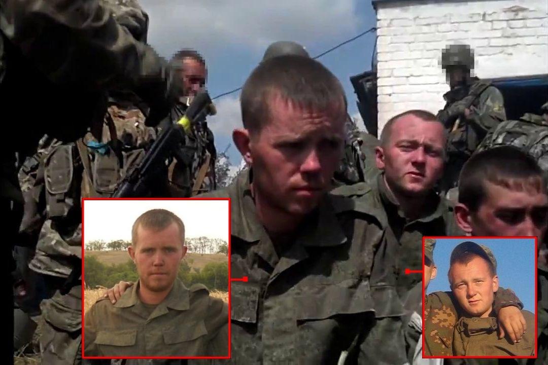 Captured Soldiers MFA