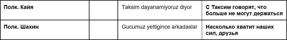 trans_77